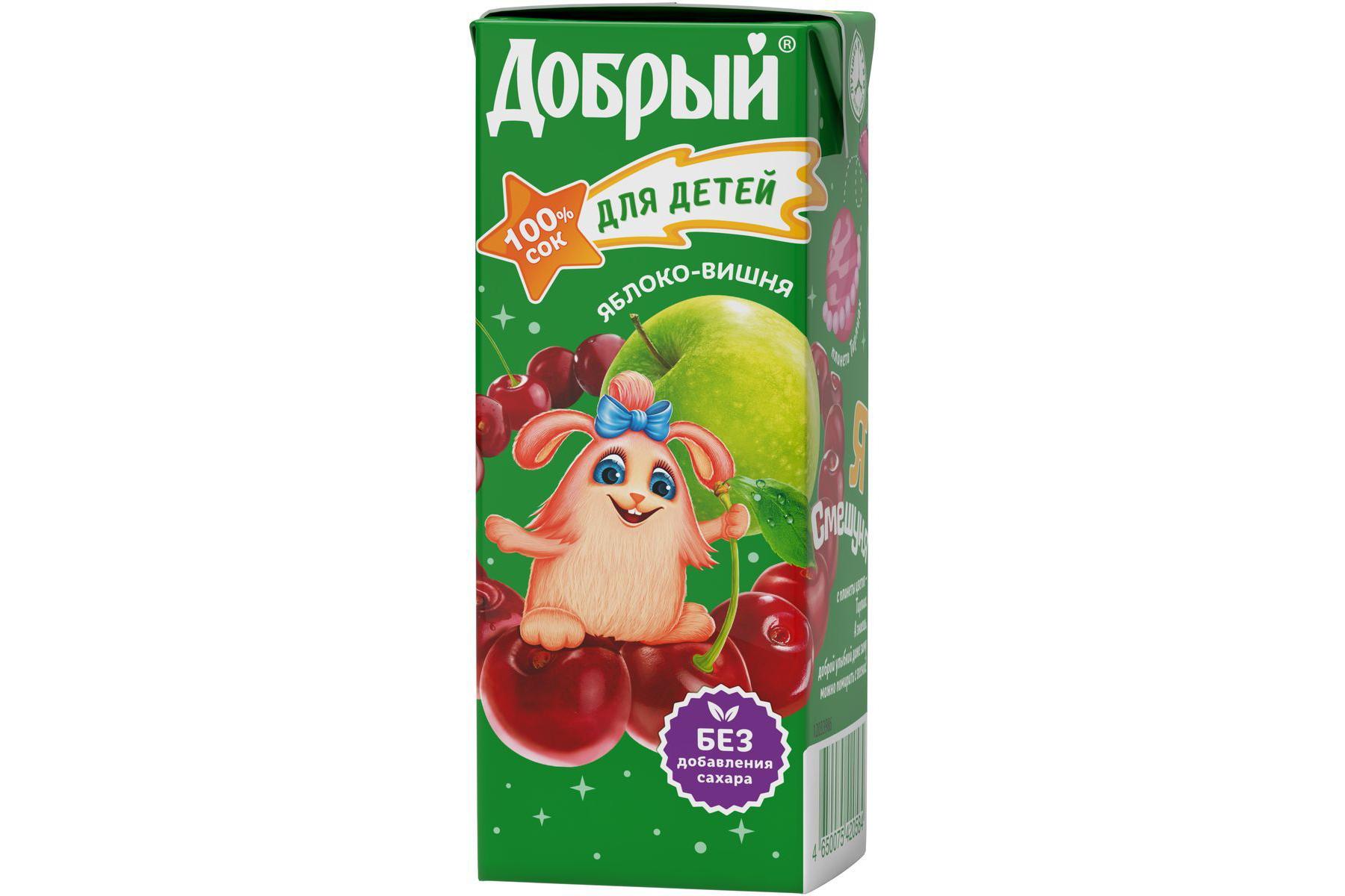 Сок Добрый 0,2л.