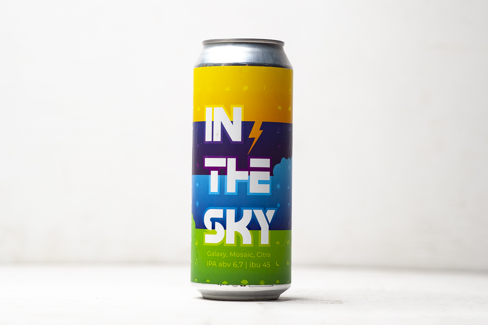 In the Sky (В небе)